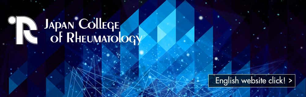 Japan College of Rheumatology